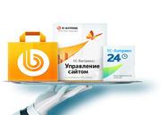 Разработчик Битрикс стоимость в Новосибирске