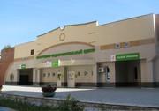 Действующий бизнес Спортивно-оздоровительный центр