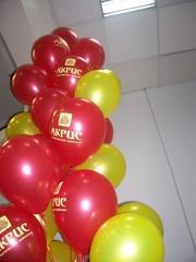 Аэромикс, праздничное агентство