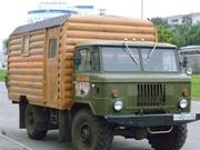 Автобаня на базе ГАЗ-66