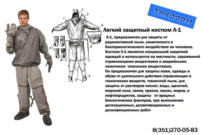 http://novosibirsk.freeadsin.ru/content/visitor/images/201012/f20101214080413-k1.jpg